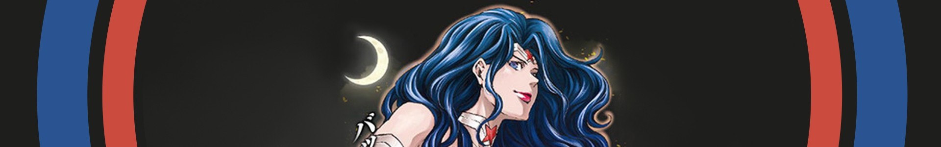 Mangá da Liga da Justiça: Mulher Maravilha será lançado no Japão