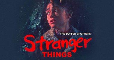 7 pôsteres de Stranger Things inspirados nos filmes de terror dos anos 70 e 80