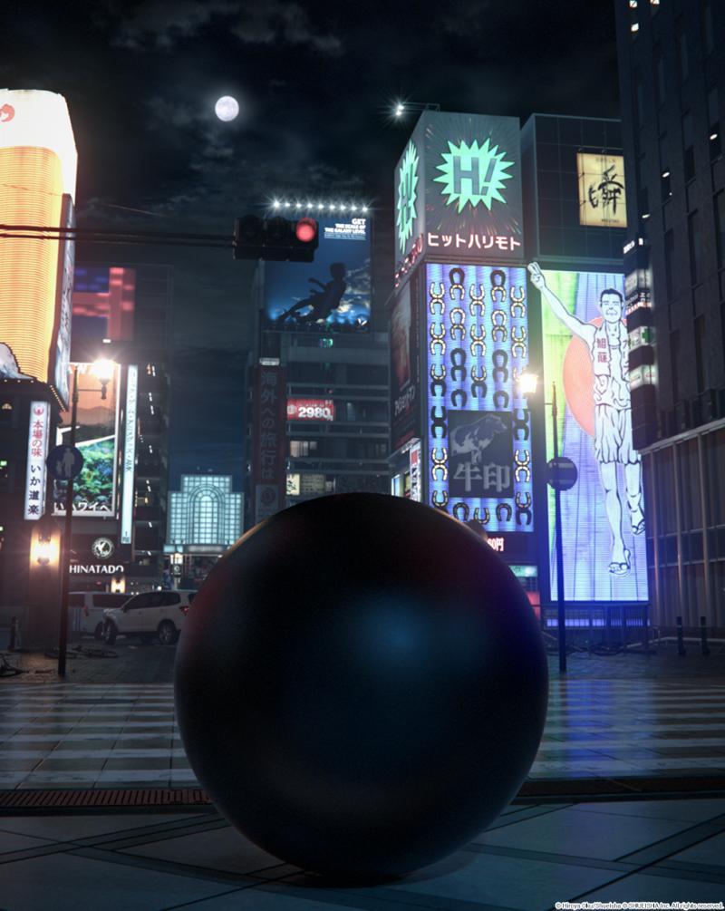 GANTZ:O Esfera